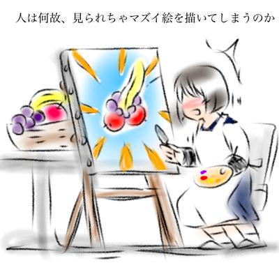 http://open2ch.net/p/oekaki-1472225966-386-490x490.png