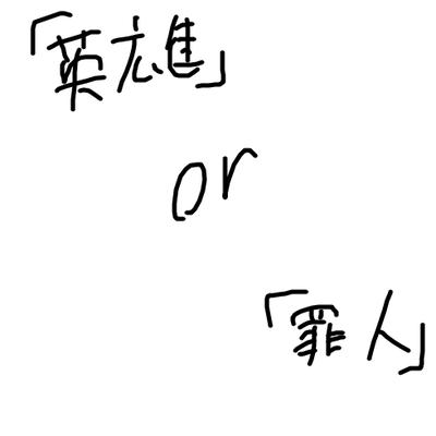 http://open2ch.net/p/oekaki-1454131407-479-490x490.png