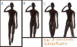 http://open2ch.net/p/oekaki-1428885261-976-490x300.png