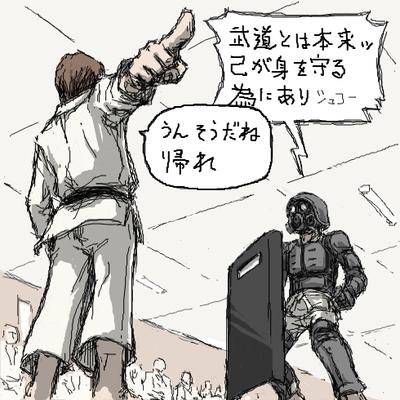 http://open2ch.net/p/oekaki-1472316074-447-490x490.png