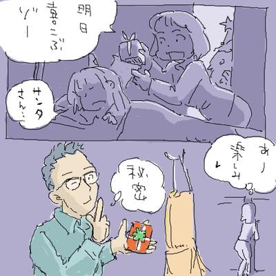 http://open2ch.net/p/oekaki-1472316074-870-490x490.png