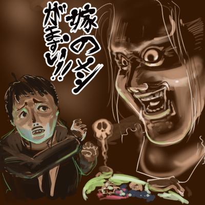 http://open2ch.net/p/oekaki-1472225966-689-490x490.png