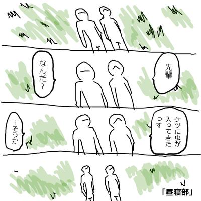 http://open2ch.net/p/oekaki-1472316074-28-490x490.png