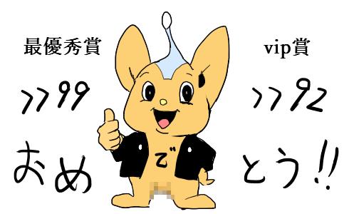 http://open2ch.net/p/oekaki-1472225966-120-490x300.png