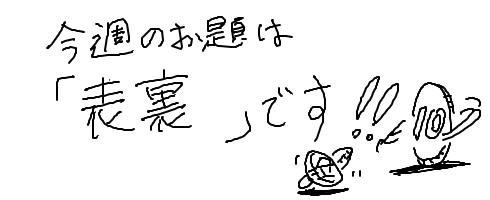 http://open2ch.net/p/oekaki-1472225966-333-490x200.png