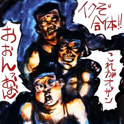 http://open2ch.net/p/oekaki-1464159392-100-490x490.png