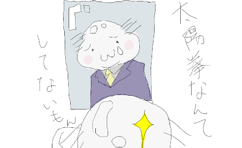 http://open2ch.net/p/oekaki-1436324761-391-490x300.png