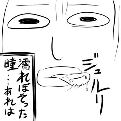 http://open2ch.net/p/oekaki-1470066805-16-490x490.png