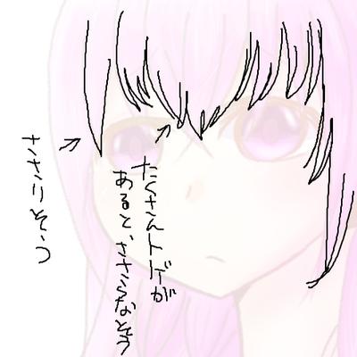 http://open2ch.net/p/oekaki-1472464668-15-490x490.png