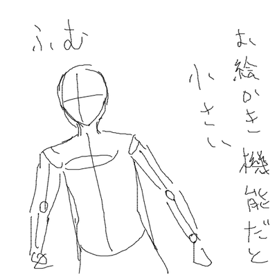 http://open2ch.net/p/oekaki-1448458486-17-490x490.png