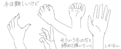 http://open2ch.net/p/oekaki-1492361420-156-490x200.png
