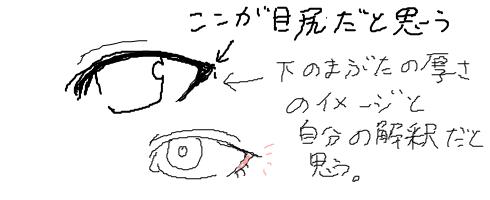 http://open2ch.net/p/oekaki-1453609210-32-490x200.png