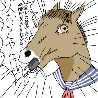 http://open2ch.net/p/oekaki-1466856035-671-490x490.png