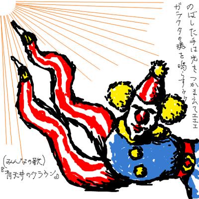 http://open2ch.net/p/oekaki-1460121101-254-490x490.png