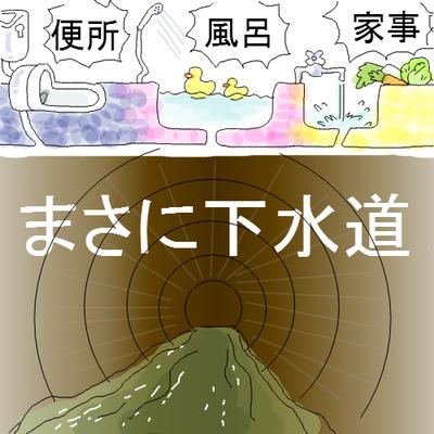 http://open2ch.net/p/oekaki-1472225966-594-490x490.png