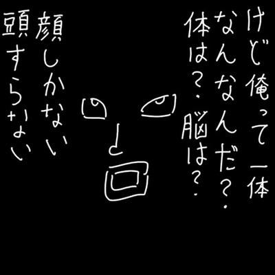 http://open2ch.net/p/oekaki-1470066805-31-490x490.png