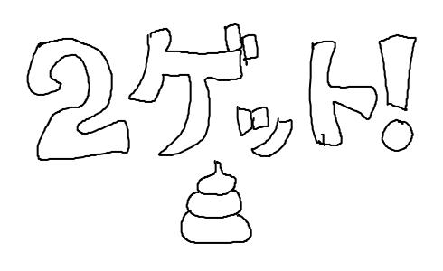 http://open2ch.net/p/oekaki-1450664184-2-490x300.png