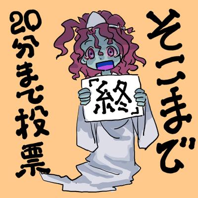 http://open2ch.net/p/oekaki-1460121101-817-490x490.png