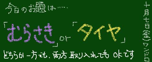 http://open2ch.net/p/oekaki-1472225966-280-490x200.png