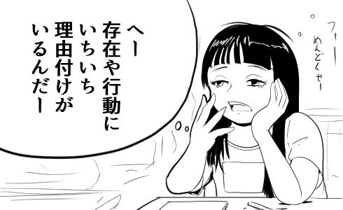 http://open2ch.net/p/oekaki-1450664184-12-490x300.png