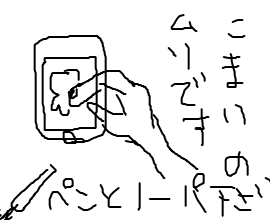 http://open2ch.net/p/oekaki-1464751255-16-270x220.png