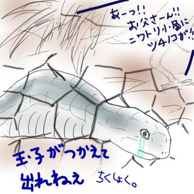 http://open2ch.net/p/oekaki-1472316074-175-490x490.png