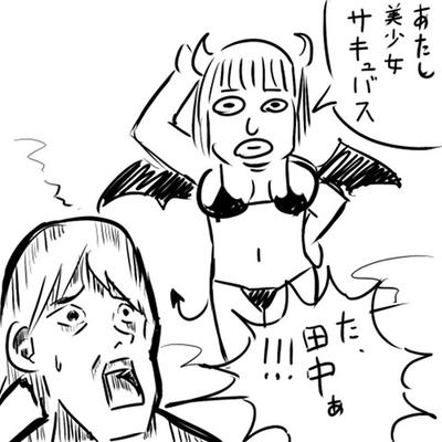 http://open2ch.net/p/oekaki-1470066805-13-490x490.png
