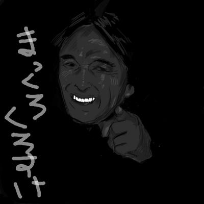 http://open2ch.net/p/oekaki-1460121101-807-490x490.png