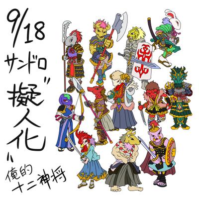 http://open2ch.net/p/oekaki-1472316074-249-490x490.png