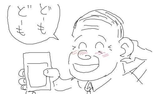 http://open2ch.net/p/oekaki-1464159392-27-490x300.png