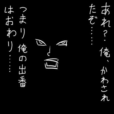 http://open2ch.net/p/oekaki-1470066805-29-490x490.png
