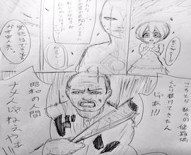 http://open2ch.net/p/oekaki-1472225966-19-270x220.png