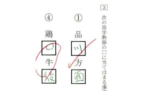 http://open2ch.net/p/oekaki-1463322757-39-490x300.png