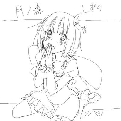 http://open2ch.net/p/oekaki-1450023953-49-490x490.png