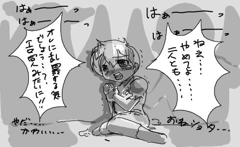 http://open2ch.net/p/oekaki-1454131407-175-490x300.png