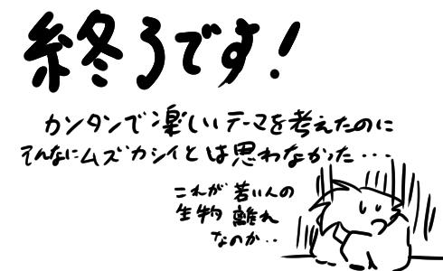 http://open2ch.net/p/oekaki-1460121101-30-490x300.png