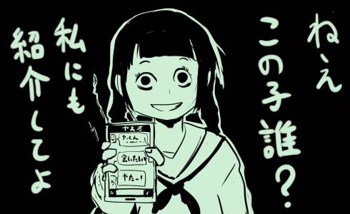 http://open2ch.net/p/oekaki-1446829808-366-490x300.png