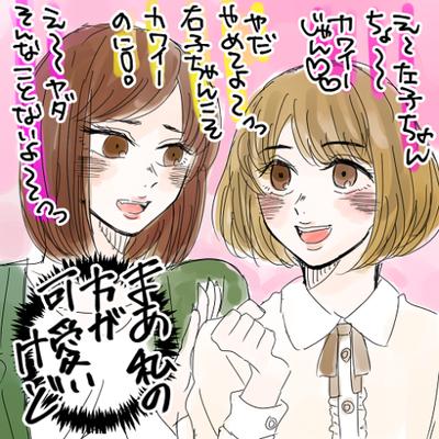 http://open2ch.net/p/oekaki-1460121101-291-490x490.png