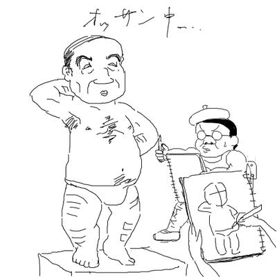 http://open2ch.net/p/oekaki-1464159392-307-490x490.png