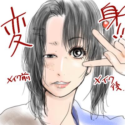 http://open2ch.net/p/oekaki-1460121101-211-490x490.png