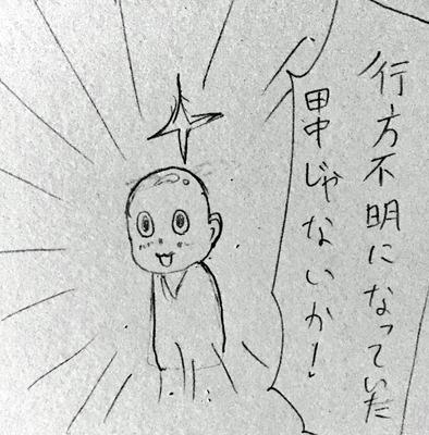 http://i.imgur.com/iEEorpT.jpg