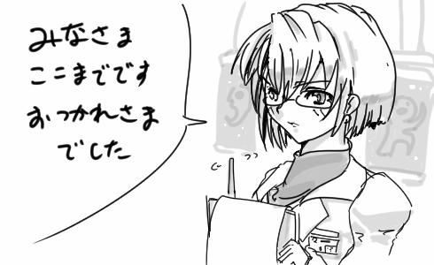 http://open2ch.net/p/oekaki-1460121101-347-490x300.png
