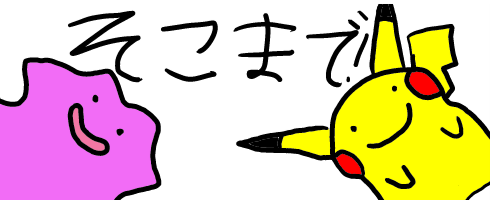 http://open2ch.net/p/oekaki-1454131407-696-490x200.png