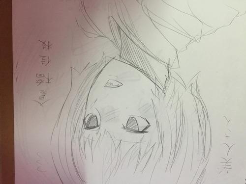 http://i.imgur.com/W5DrKKV.jpg