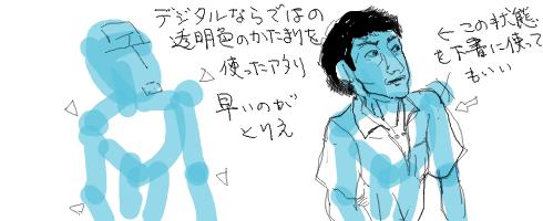 http://open2ch.net/p/oekaki-1447934877-20-490x200.png