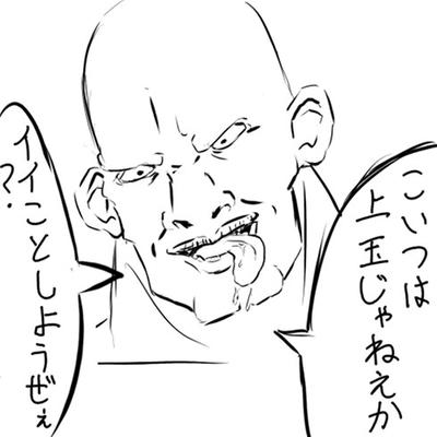 http://open2ch.net/p/oekaki-1470066805-20-490x490.png