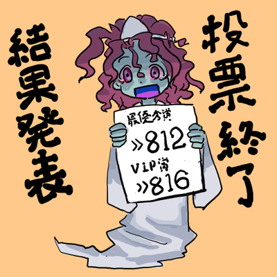 http://open2ch.net/p/oekaki-1460121101-827-490x490.png