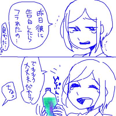 http://open2ch.net/p/oekaki-1472316074-631-490x490.png