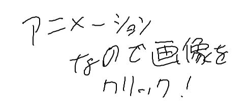 http://open2ch.net/p/oekaki-1460121101-219-490x200.png