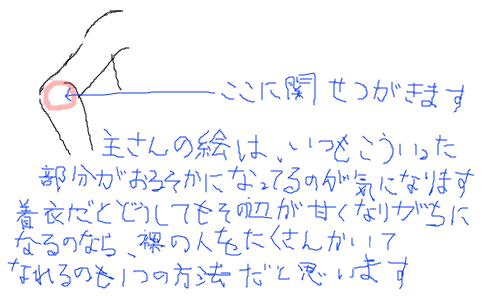http://open2ch.net/p/oekaki-1446174308-53-490x300.png